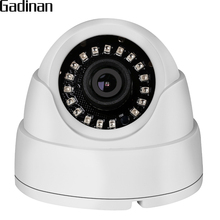 GADINAN H.265 IP Camera 18pcs Laser LEDs 1080P HI3516CV300 F22 Video Surveillance IP 2MP Dome Camera ONVIF Motion Detection P2P