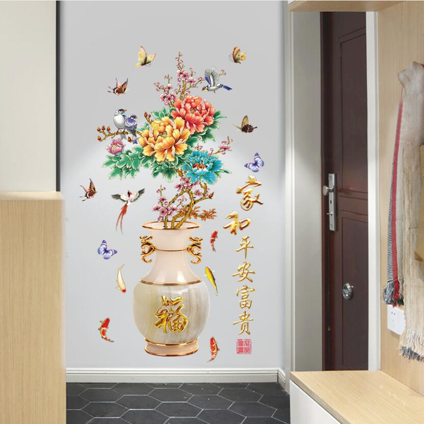Chinese Style Wealthy Peony Flowers Birds Stickers Muraux Luxury 3d china Vase Butterfly Living Room Decoration Sticker XN189