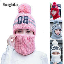 Scarf Knitted Hat Caps Mask beanies for  fur ball cap winter hats women girls pompom skullies beanies for kids pompom hat