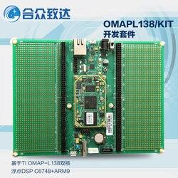 Envío Gratis OMAPL138 HZZD-ME138/KIT de desarrollo