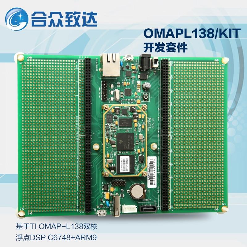 Free Shipping  OMAPL138 HZZD-ME138/KIT Development Kit