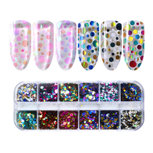12 Grids/Sets Nail Glitter Sequin Mixed Mirror/Meramid/Sugar