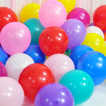 10pcs/lot 10inch 2.2g Latex Balloons Wedding Decoration Inflatable Air Balloons for Event Birthday Party Decor Balls Kids Toys стоимость