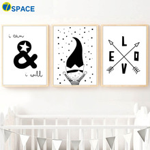 Cartoon Arrow Girl Quote Posters And Prints Wall Art Canvas Painting Nordic Poster Black And White Wall Pictures Kids Room Decor black white cartoon planet quote wall art print canvas painting nordic canvas poster and prints wall pictures kids room decor