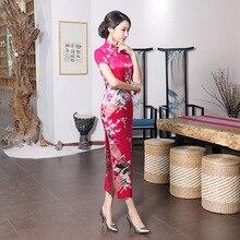 Ярко розовый китайский невесты свадебное платье 2018 новые пикантные Длинные Cheongsam элегантный тонкий летний Qipao Плюс размеры Размеры s m l xl XXL 3XL 0166