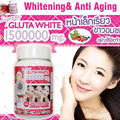 3x GLUTA 1500000 ULTRA STRONG WHITENING GLUTATHIONE WHITE- Anti Aging Free Shipping
