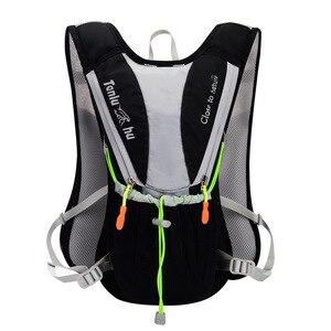 Image 3 - Сверхлегкий рюкзак TANLUHU для занятий на открытом воздухе, для марафона, бега, велоспорта, походов, гидратации, сумка для жилета, сумка для воды 2 л, бутылка пузыря, 675