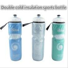 Doble aislamiento contra el frío deportes botellas de agua al aire libre Deportes Ciclismo Camping Bicicleta 700 ml Deportes Botellas