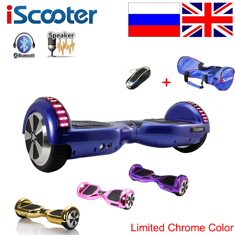 iScooter <font><b>Bluetooth</b></font> Hoverboard 2 smart balance wheel Electric Skateboard Self Balancing Scooter patinete electrico Hover board
