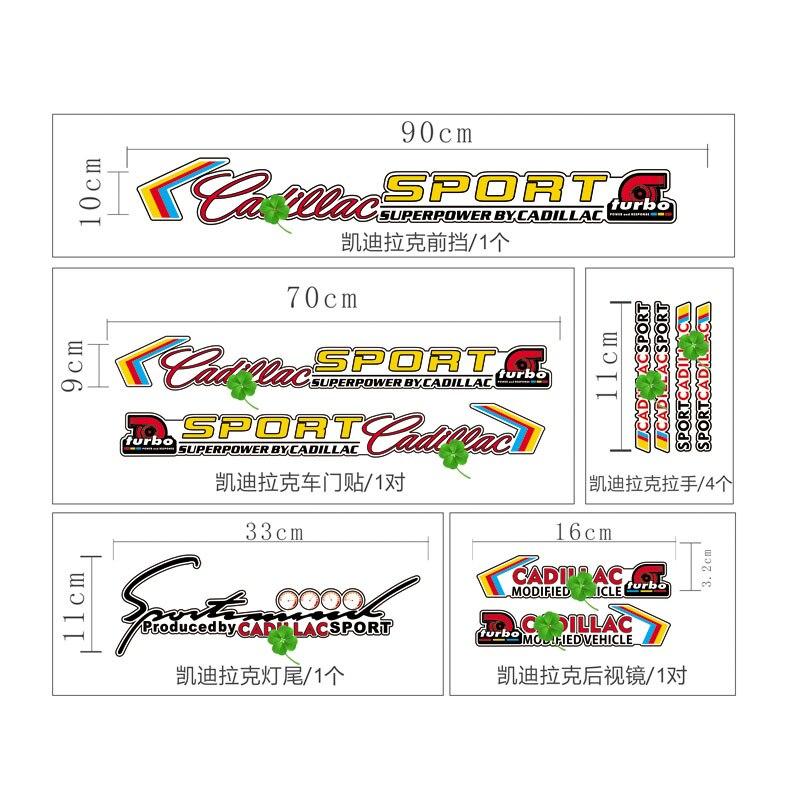 TAIYAO car styling sport car sticker For Cadillac ATS XT5 SRX CT6 XTS CTS ESCALADE Free shipping