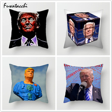 Fuwatacchi Donald Trump Pillow Cover Cushion Idol Portrait Covers for Decorative Home Sofa Chair Sequins Pillowcase