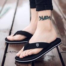 Пляжные модные вьетнамки на толстой подошве для мужчин; лаконичные резиновые шлепанцы для отдыха; однотонные летние туфли на платформе с узкими лентами