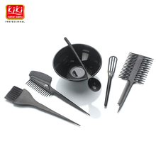 KIKI Beauty World.Hair Dye set,tinting bowl and tinting brush.salon sundries