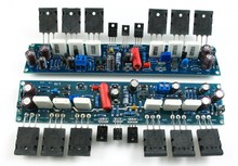 LJM L10 Dual Channel (2pcs) Amplifier Boards Complete 300W+300W Class AB 4R Power Amp diy amplifier kit 2pcs mx50 se power amplifier kit dual 2 0 channel power amp kit 100w 100w