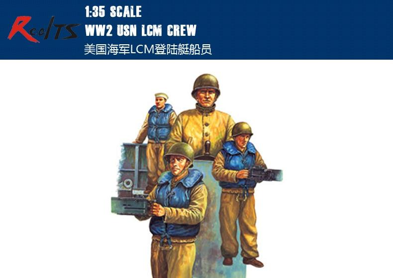 RealTS Trumpeter Model 00408 1/35 WW2 USN LCM crew plastic model kit