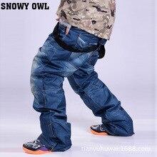 Ковбойские брюки для сноуборда мужские и женские унисекс водонепроницаемые зимние лыжные брюки ветрозащитные теплые зимние дышащие брюки для горных лыж