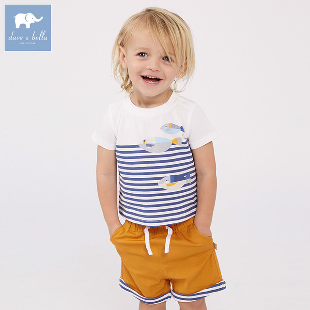 0ad77ad265e5 Best Price Dave bella baby clothing sets boys handsome clothes ...