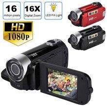 2,7 дюймовый TFT lcd HD 1080P 16MP 16X цифровой зум видеокамера DV камера p45