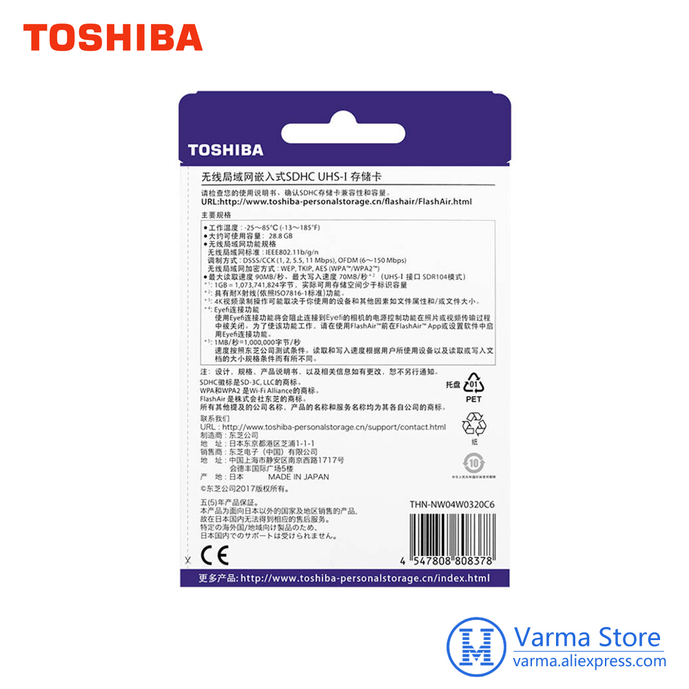 Image 4 - Toshiba WIFI SD card high speed memory card SLR camera supports 4K wireless WIFI card 32GB-in Memory Cards from Computer & Office
