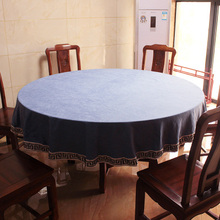 Round tablecloth, new simple modern table cloth, European tea round tablecloth