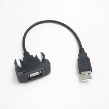 Biurlink автомобильный AUX USB порт Кабель-адаптер провод usb зарядный адаптер для Toyota VIGO/Vios/Corolla Автомобильный Стайлинг