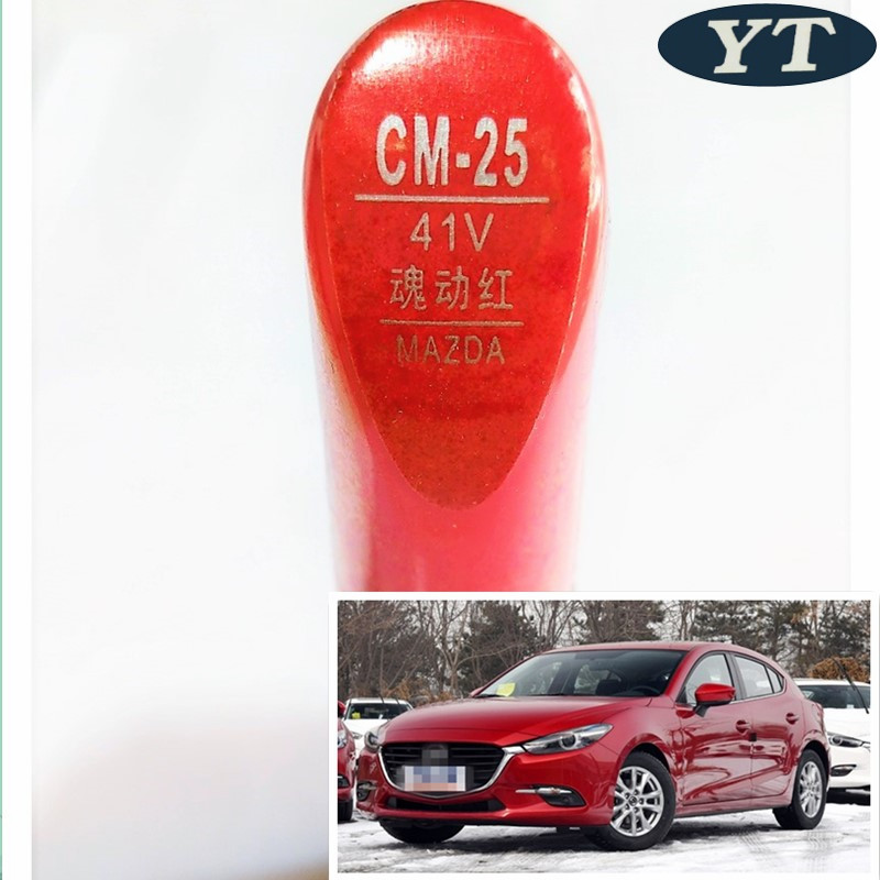 Car Scratch Repair Pen, Auto Paint Pen RED Color For Mazda 2 Mazda 3 Mazda 6,cx-5,cx-3,car Painting Pen