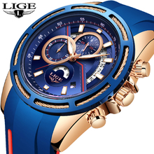 LIGE Chronograph Sports Army Clock LIGE9962