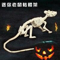 Halloween Decoration Muffle House Simulation Mouse Model Skull Bones Shelf Horror Bar Props