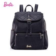 Барби женские рюкзаки простой классический стиль девушки Искусственная кожа рюкзак студент мешок тенденции моды краткое мешок для дамы большой объем