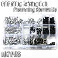 107Pcs Set Complete Motorcycle Fairing Bolts Nuts Screws Washer Kit Cases Fastener Clips Screws Aluminum Boxes