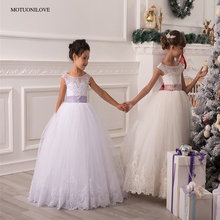 Primera Comunion Ball Gowns Flower Girls Dresses For Weddings Party Lace Appliques Beaded With Bow Train Little Bride
