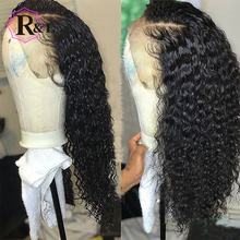 RULINDA Curly Wig Human-Hair-Wigs Bleached Knots Lace-Front Pre-Plucked Non-Remy-Hair