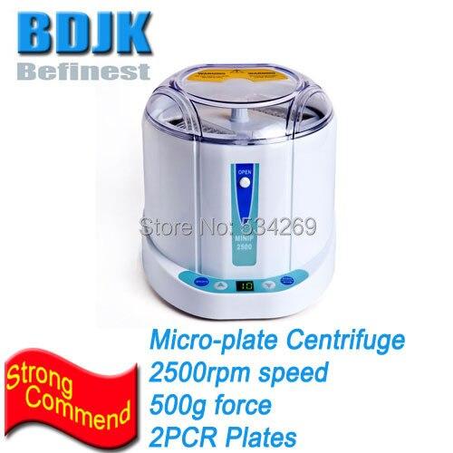 MINIP-2500 Digital Micro Centrifuge with 500g Centrifugal Force for Laboratory Centrifuged 2500rpm handheld mini chemical centrifugal machine centrifuge lx 300 10000 rpm
