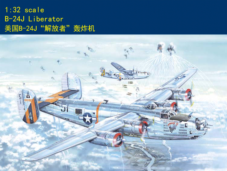 Hobby Boss 83211 1 32 Plane Model Kit American B 24j Liberator Bomber Air craft