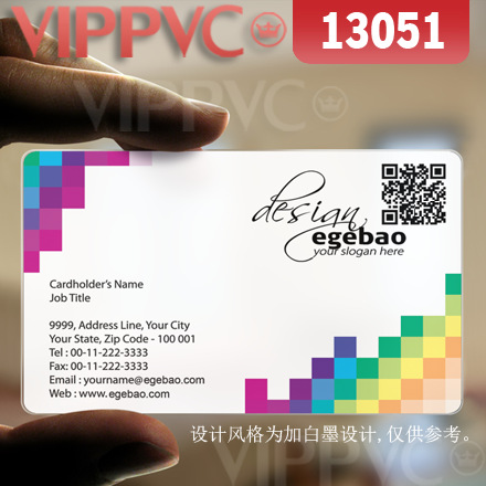 13051 business card template word 0.36mm thickness