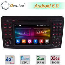 7″ Octa Core 2GB RAM 32GB ROM 4G Android 6.0 DAB BT Car DVD Player Radio For Mercedes-Benz ML Class W164 ML300 ML350 ML450 ML500