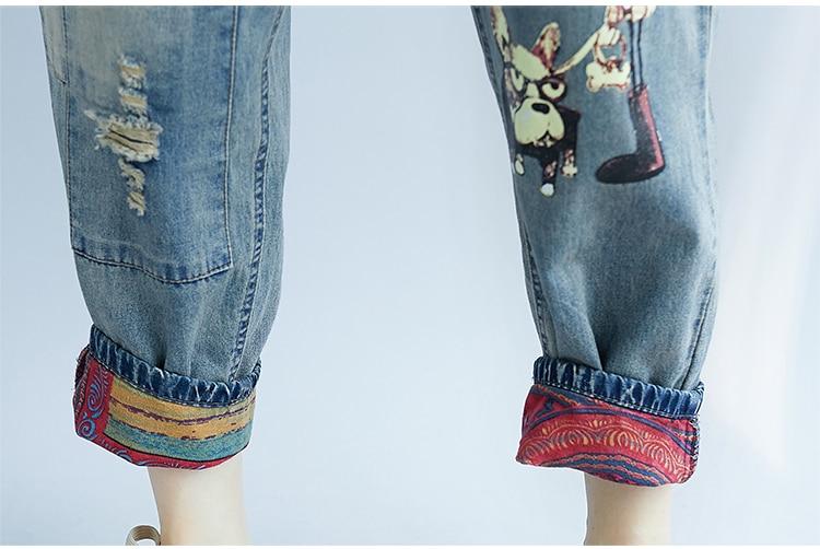 Animados Moda Dos Streetwear 12