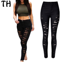2016 Slim Fit Elastic Black Skinny Ripped Jeans For Women Pantalon Jean Femme High Waist Jeans Taille Haute Casual Pants #160919