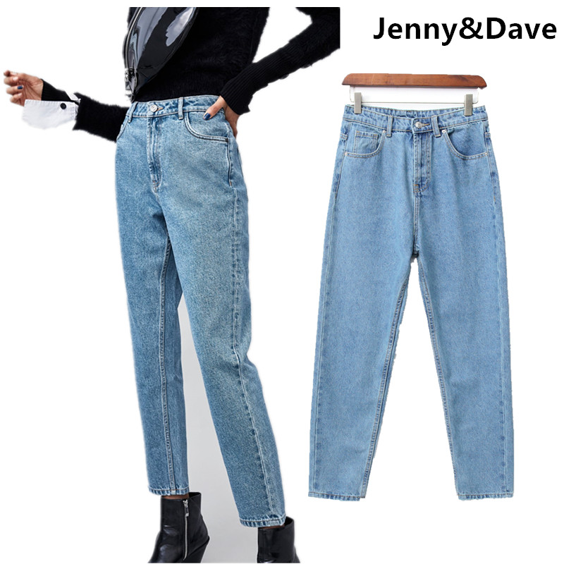 Jenny&Dave   jeans   women high street vintage cotton solid harem high waist mom   jeans   denim pants women boyfriend   jeans   plus size