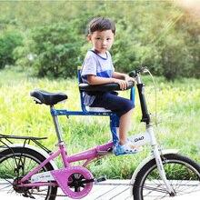 Горячая Распродажа, детское кресло, детские велосипедные сиденья для девочек и мальчиков, Электрический горный велосипед для детского ремня безопасности, быстросъемное кресло