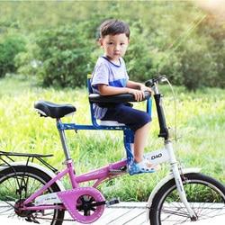 رائجة البيع كرسي أطفال دراجة للأطفال مقاعد لفتاة صبي دراجة جبلية كهربائية للطفل مقعد حزام الإفراج السريع