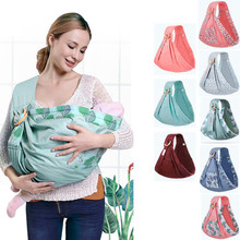 Baby Wrap Carrier Newborn Sling Dual Use Infant Nursing Cover Mesh Fabric Breastfeeding Carriers Up to 130 lbs (0-36M)
