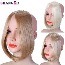 SHANGKE, длинные волосы на заколках спереди, боковая бахрома, накладные волосы, натуральные синтетические челки, накладные волосы