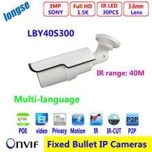 "multi languages 1/2.eight"" SONY Starvis Again-illuminated CMOS Sensor ip digicam POE 3mp 1080p h.265 safety surveillance cctv digicam"
