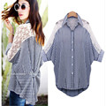YONO New Fashion Women Shirts Casual Loose Summer Blouses Batwing Lace Sleeve Hollow Out Striped Camisa Femme Hot Plus Size 6XL