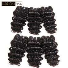 MORICHY 50 г бразильская глубокая волна человеческих волос пучки волос 1/2/4 шт 8 дюймовые накладные волосы пучки человеческих волос расширение природа черный Цвет волосы Remy