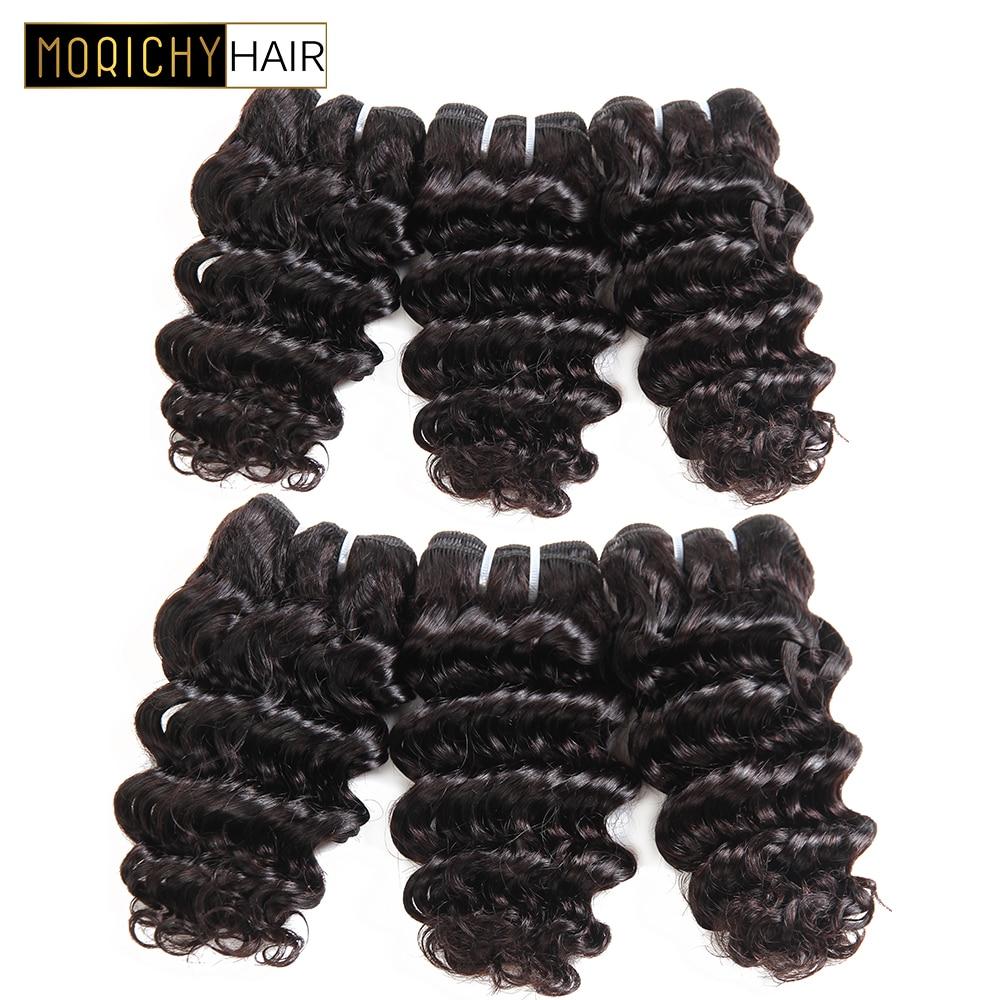 MORICHY 50g Brazilian Deep Wave Human Hair Bundles 8inch Weave Bundles Human Hair Extension Natural Black Color Non Remy