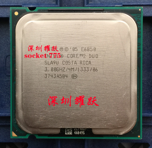 intel core 2 duo cpu e6850 3 ghz