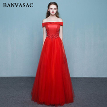 BANVASAC A Line Boat Neck Red Lace Appliques 2018 Long Evening Dresses Party Beading Short Sleeve Backless Prom Gowns