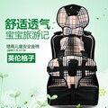 Nenhuma Deformação Engrosse Cotten Fácil de Limpar 6 Cores Opcionais Carrinho de Assento de Carro Capa De Almofada De Algodão Tapete Almofadas de Assento de Bebê